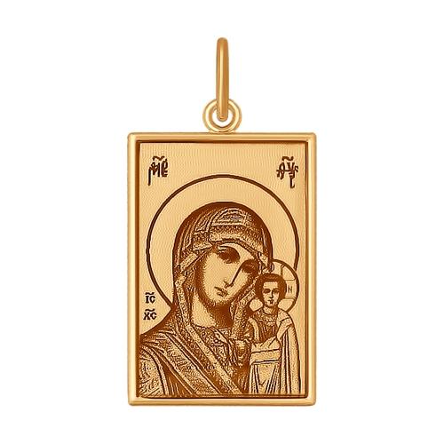 Иконка Божьей Матери Казанская Арт. 100138
