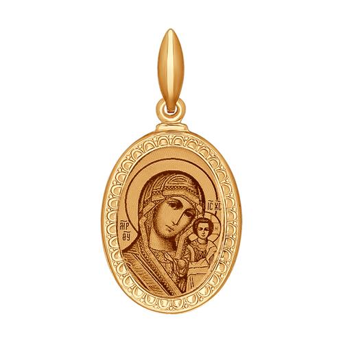 Иконка Божьей Матери Казанская Арт. 100950