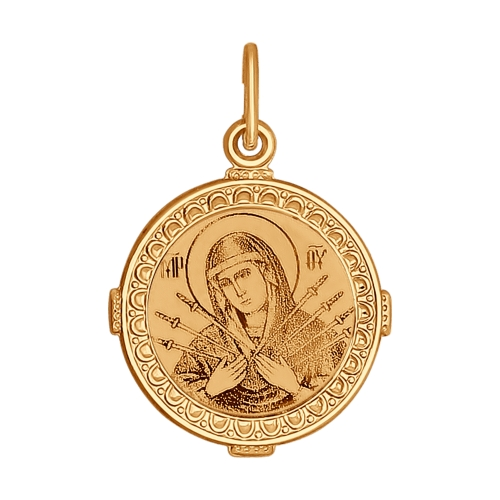 Иконка Божьей Матери Семистрельная Арт. 101057