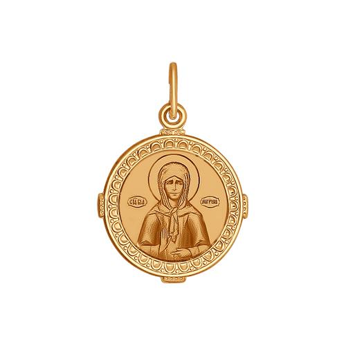 Иконка Святая блаженная Матрона Московская Арт. 101330