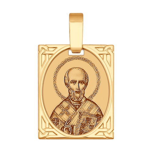 Святитель архиепископ Николай Чудотворец Арт. 102245
