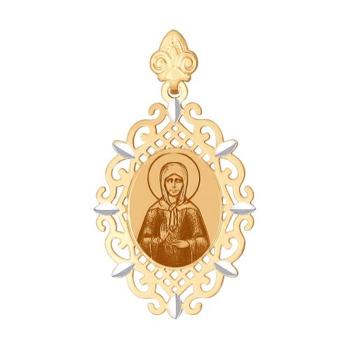 Иконка Святая блаженная Матрона Московская Арт. 102497