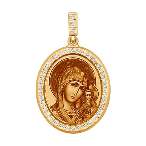 Иконка Божьей Матери Казанская Арт. 103255