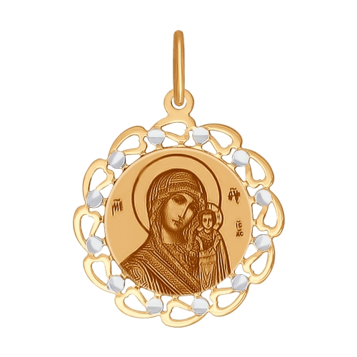 Иконка Божьей Матери Казанская Арт. 103371