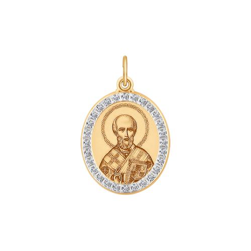 Святитель архиепископ Николай Чудотворец Арт. 103446