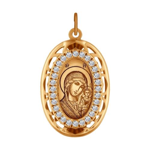 Иконка Божьей Матери Казанская Арт. 103489