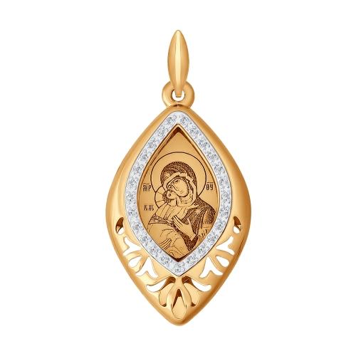 Иконка Божьей Матери Владимирская Арт. 104103