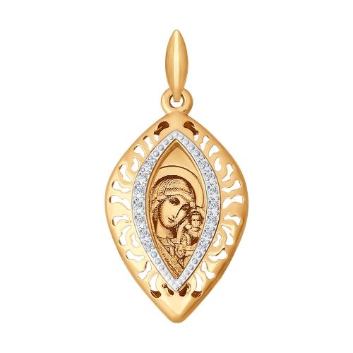 Иконка Божьей Матери Казанская Арт. 104097