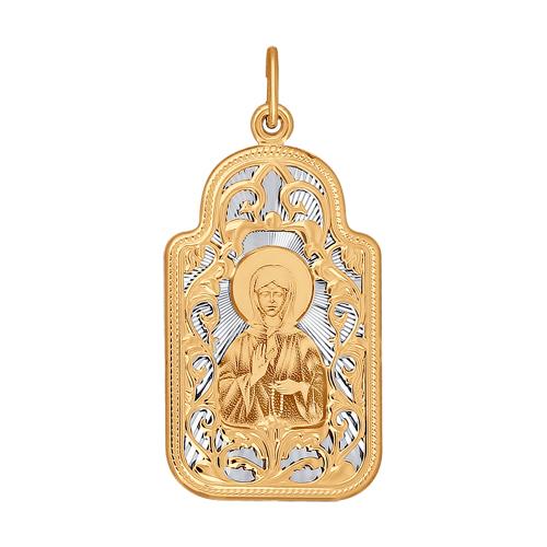 Иконка Святая блаженная Матрона Московская Арт. 104093