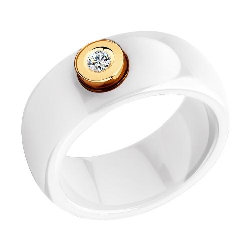 Кольцо Арт. 6015003