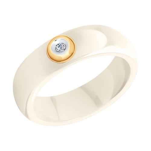 Кольцо Арт. 6015020