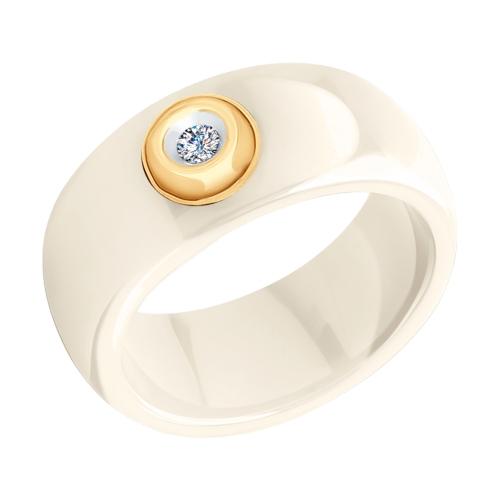 Кольцо Арт. 6015016