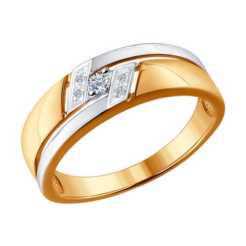 Кольцо Арт. 1011527