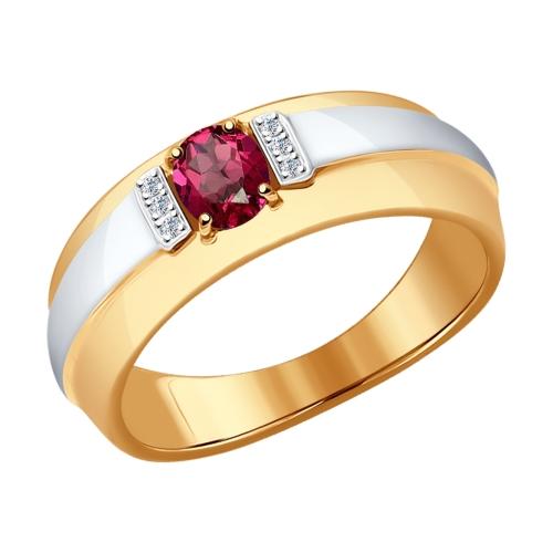 Кольцо Арт. 4010614