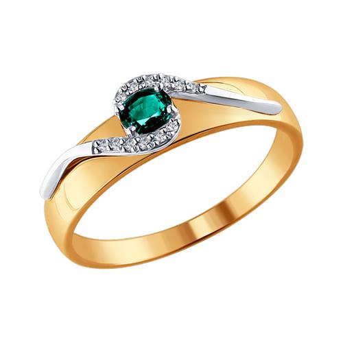 Кольцо Арт. 3010522