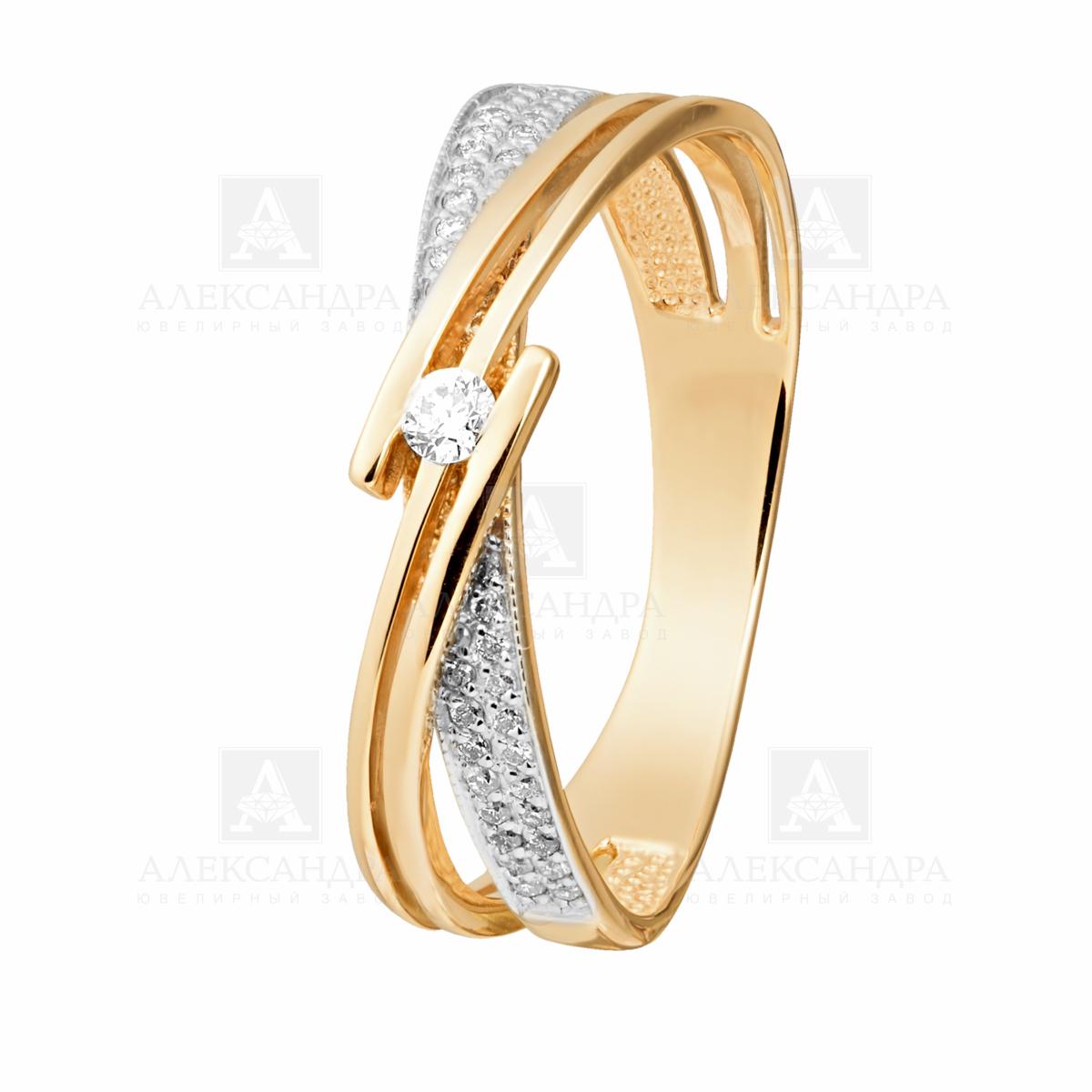 Кольцо Арт. 1011356
