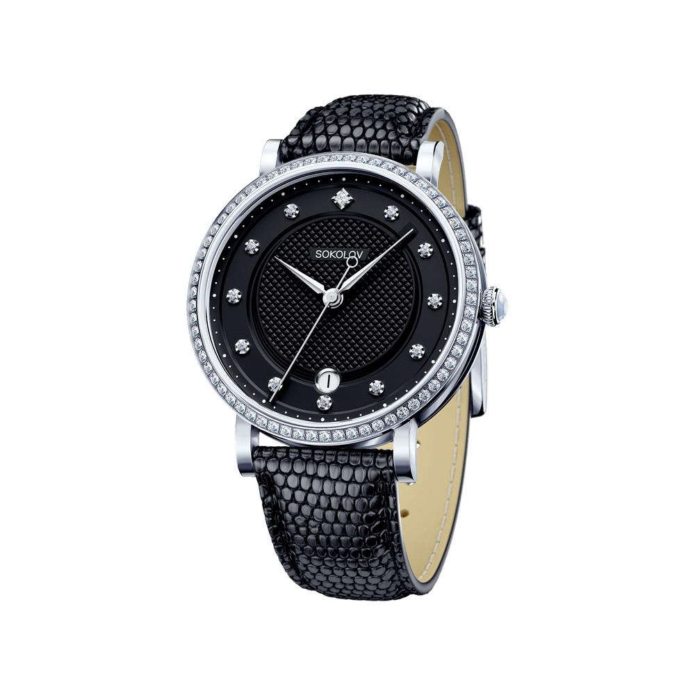 Женские серебряные часы, арт. 102.30.00.001.05.01.2