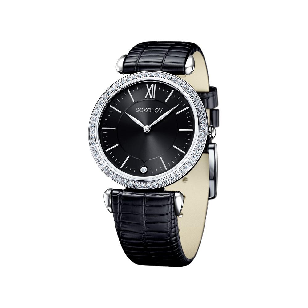 Женские серебряные часы, Арт. 106.30.00.001.02.01.2