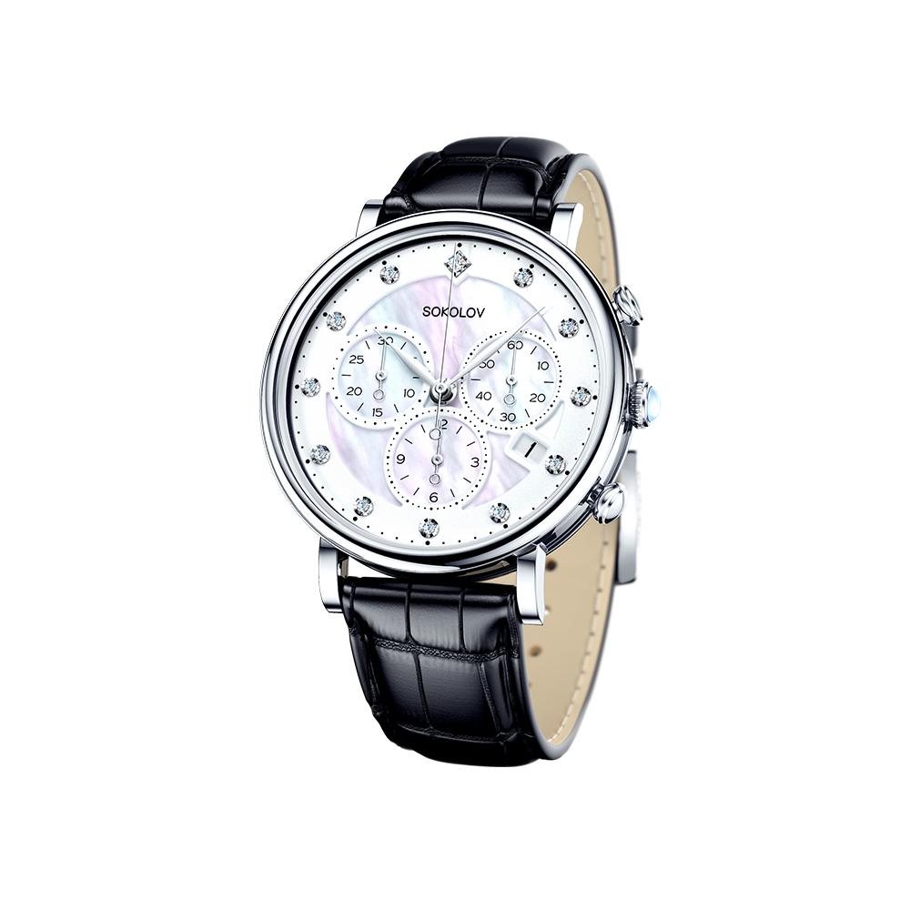 Женские серебряные часы, арт. 126.30.00.000.03.01.2