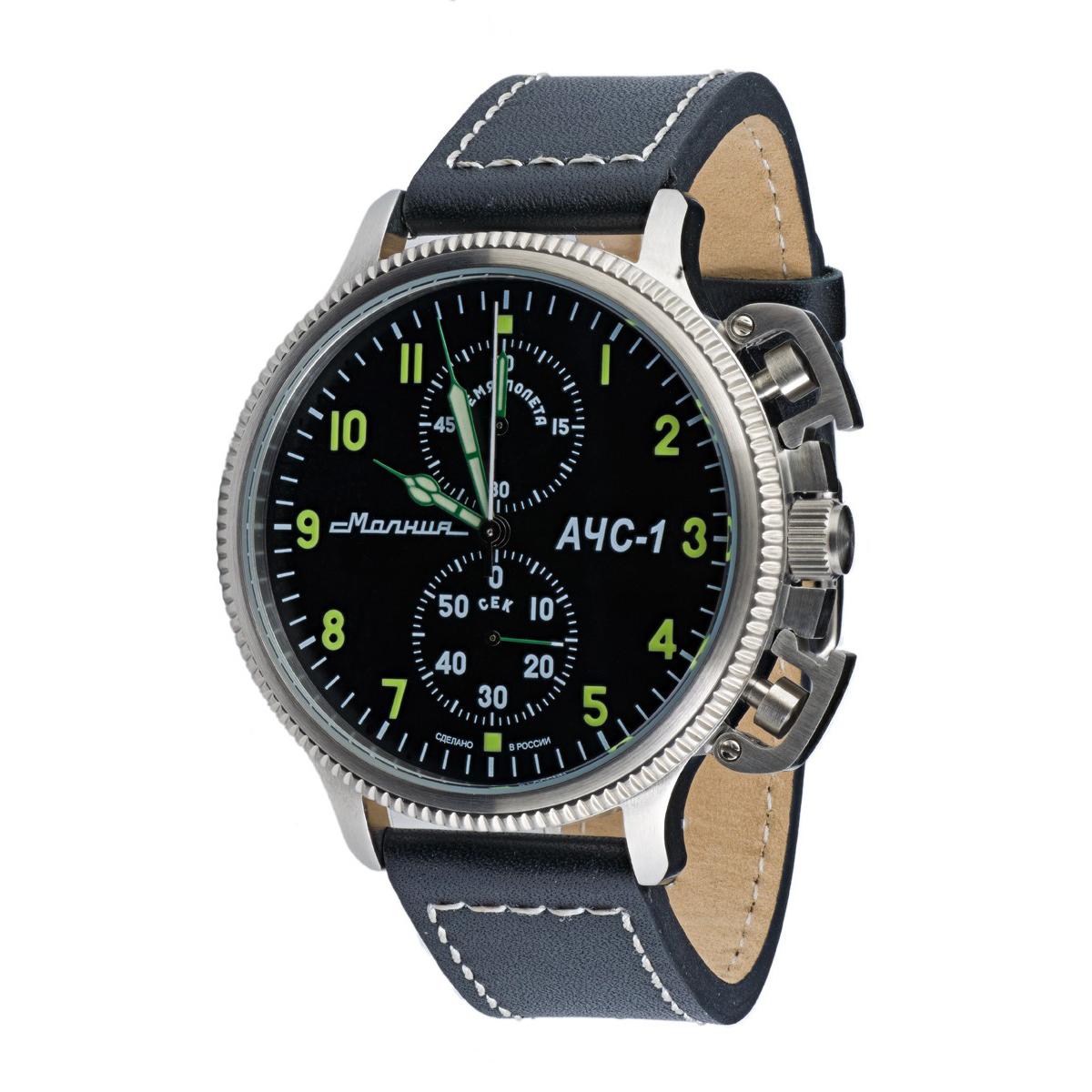 Мужские часы из стали, арт. 0010101
