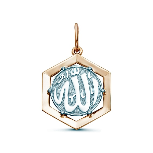Подвеска мусульманская Арт. 035376