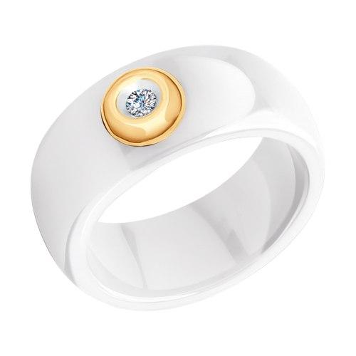 Кольцо Арт. 6015013
