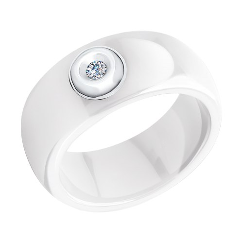 Кольцо Арт. 6015014