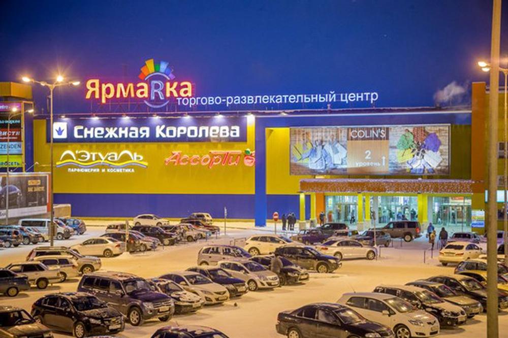 Ювелирный бутик Zолото - Ухта ТРЦ Ярмарка (фото 2)
