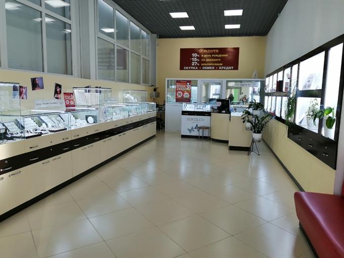 """Салон """"Zолото"""" г. Ухта, ул, Октябрьская д. 38,  ТЦ """"Березка""""."""