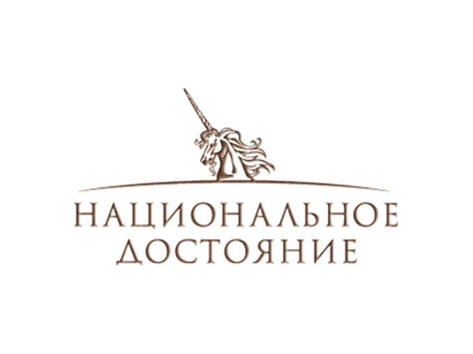 Ювелирная компания «Национальное Достояние»
