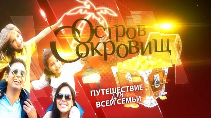 "Розыгрыш ""Zолотая Лихорадка"" октябрь 2018 года."
