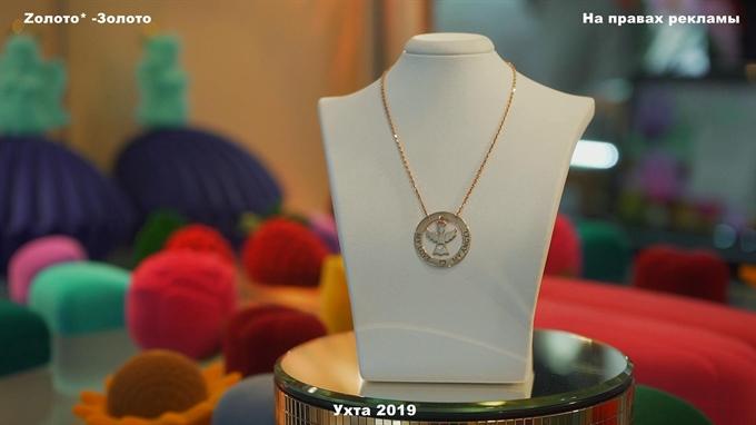 """Розыгрыш """"Zолотая Лихорадка""""  март 2019 года."""