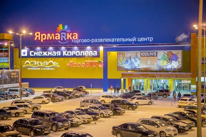 """Бутик серебряных изделий """"ELLE"""" - Ухта ТРЦ Ярмарка"""
