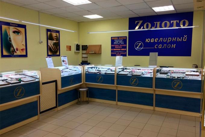 """Ювелирный салон """"Zолото"""" - Троицко-Печорск"""