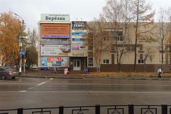 """Ювелирный салон """"Zолото"""" - Сосногорск, 6 микрорайон, д, 8 """"Г"""" путепровод, магазин «Zолото»"""